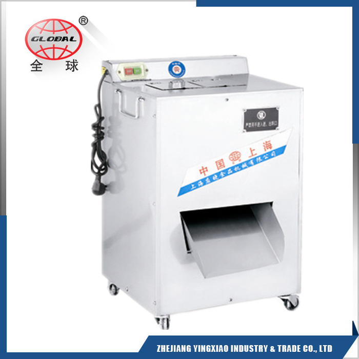 DGQ-B Double Meat Slicer