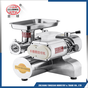 DGQ-128A Strong Meat Slicer