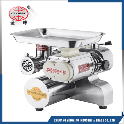 DGQ-128B Stainless steel strong meat slicer